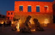 Συνάντηση στο Υπουργείο Εσωτερικών για την Ελευσίνα ως «Πολιτιστική Πρωτεύουσα της Ευρώπης 2021»