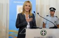 Μονάδα Επεξεργασίας ΒιοΑποβλήτων (ΜΕΒΑ) στον Δήμο Μαρκοπούλου Μεσογαίας ιδρύει ο ΕΔΣΝΑ