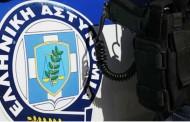 Συνελήφθη 62χρονος για αποπλάνηση ανηλίκου