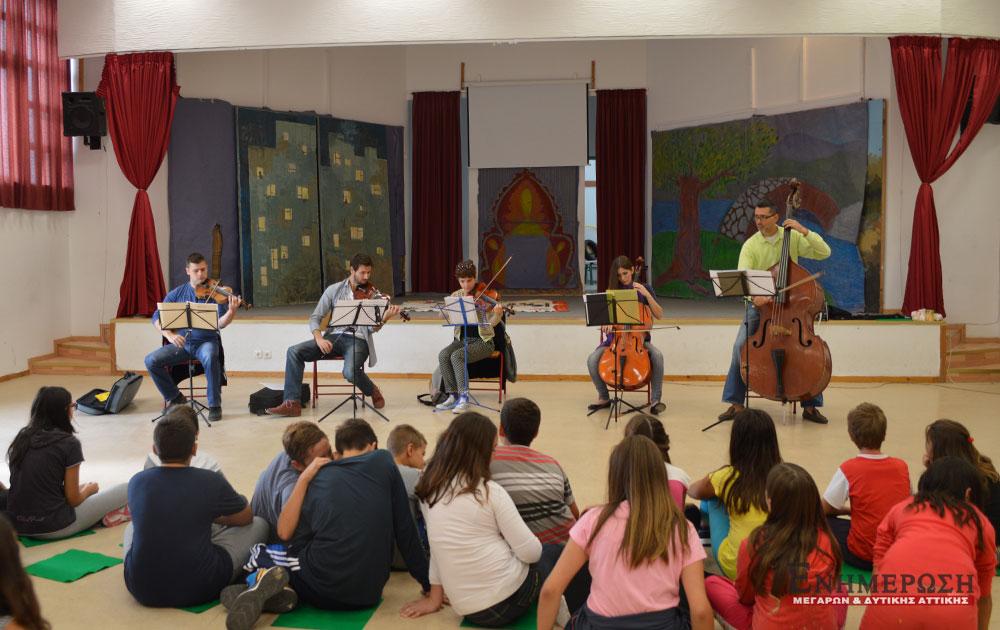 Η Λυρική έπαιξε τον «Κουρέα της Σεβίλλης» για τους μαθητές του 5ου Δημοτικού