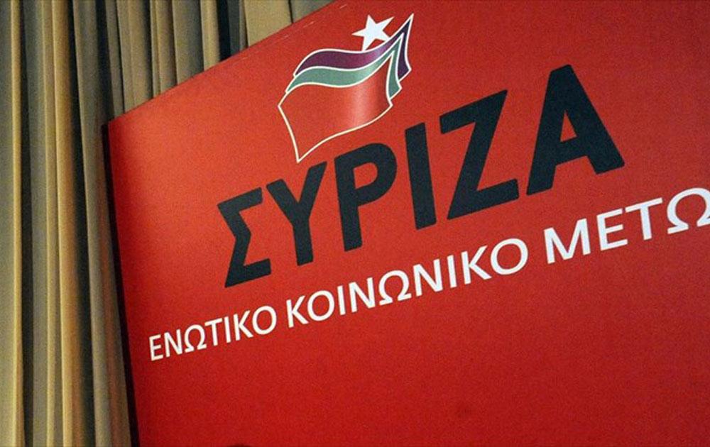 Ανακοίνωση ΣΥΡΙΖΑ Μεγάρων για την υποψηφιότητα Βασίλη Χατζόπουλου