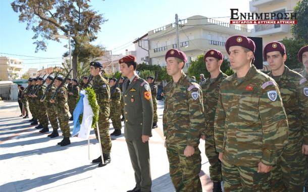 Εορτασμός της Ημέρας των Ενόπλων Δυνάμεων