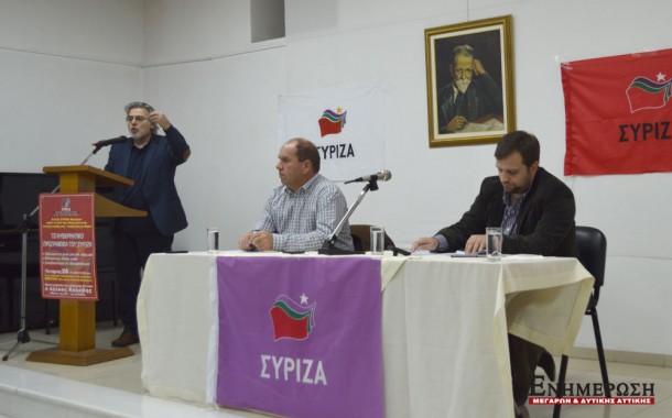 Εκδήλωση Ο.Μ. ΣΥΡΙΖΑ Μεγάρων: «Νέα πορεία για την χώρα με το λαό»