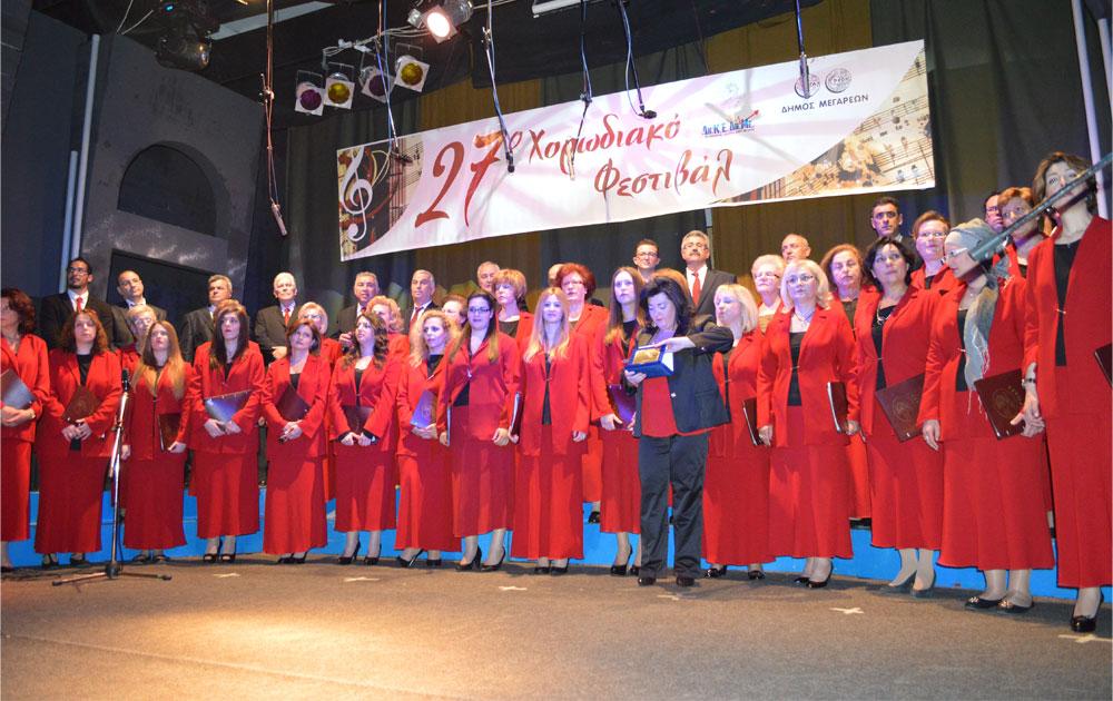Εκδήλωση προς τιμήν του μαέστρου Αλέκου Ηλία
