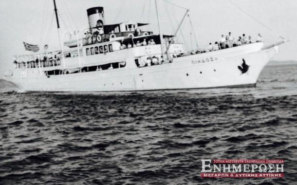 Καράβια επιβατηγά Μεγαρίτικα