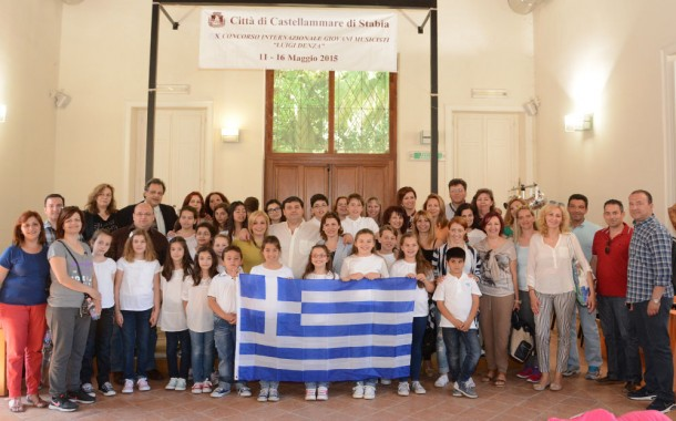 2ο Βραβείο σε Διεθνή Διαγωνισμό στην Νάπολη πήρε η Χορωδία του 5ου Δημοτικού