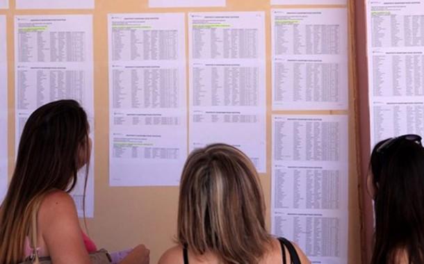 Πανελλήνιες: Άνοιξε το ηλεκτρονικό σύστημα αποτελεσμάτων