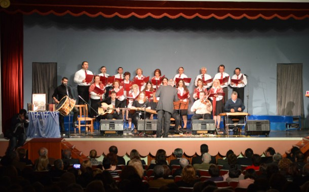 Εκδήλωση του Συλλόγου Φίλων Βυζαντινής & Παραδοσιακής Μουσικής Μεγάρων (βίντεο)