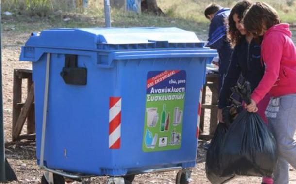 Πρόστιμα ως 500 ευρώ σε πολίτες για την ανακύκλωση