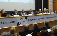 Ενίσχυση των νέων τουριστικών επιχειρήσεων: Εκδήλωση στο Στρατουδάκειο