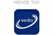 Στη λίστα του Μητρώου Online Media η ιστοσελίδα της «Ε» www.enimerosi.news