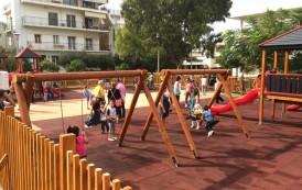 70 εκατ. ευρώ για αναβάθμιση των δημοτικών Παιδικών Χαρών