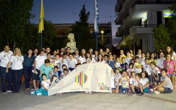 85 χρόνια Σώμα Ελληνικού Οδηγισμού