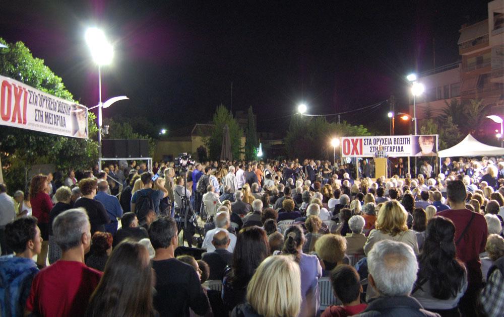 Ηχηρό πλήθος διαμαρτυρίας κατά του βωξίτη