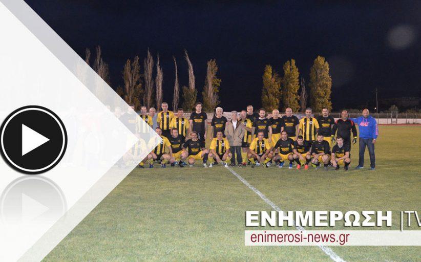 Βίντεο: Φιλανθρωπικός Αγώνας Ποδοσφαίρου Βύζας-Δήμος Μεγαρέων