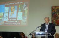Βίντεο: Αφιέρωμα στο Χρυσόστομο Σύρκο από τη Λέσχη Ανάγνωσης
