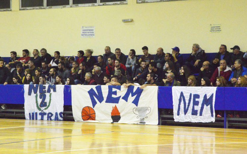 ΝΕΜ: Όλοι στην Φιλαδέλφεια!