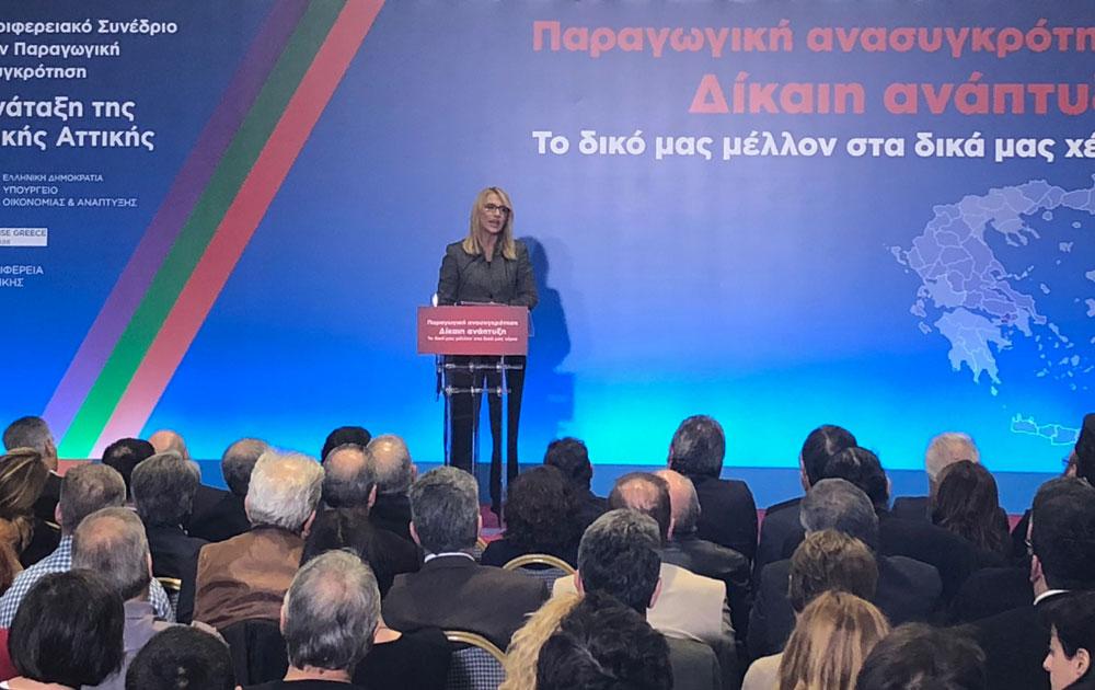 292 εκατομμύρια ευρώ έργα προεξήγγειλε η Ρένα Δούρου
