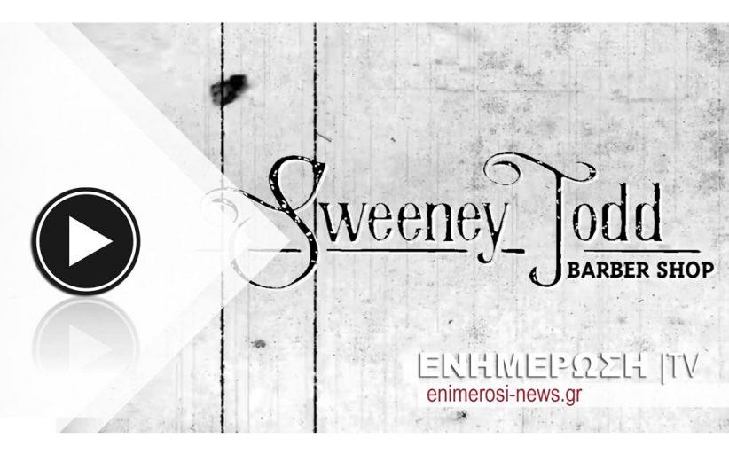 Sweeney Todd Barbershop