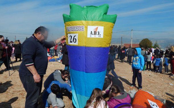 βίντεο: Διαγωνισμός Αερόστατου & Κυνήγι Κρυμμένου Θησαυρού