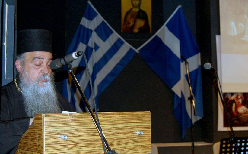 βίντεο: Ο π. Χρυσόστομος Κουλουριώτης στον πρώτο άμβωνα της Εκκλησίας της Ελλάδος