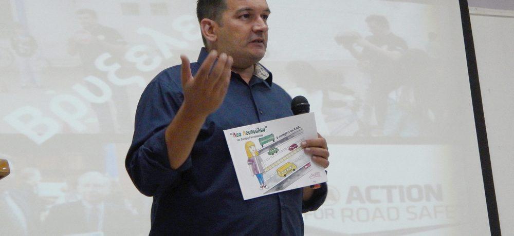 βίντεο: Παρουσίαση του πρώτου βιβλίου του Αστυνομικού Σωτήρη Γιαννόπουλου