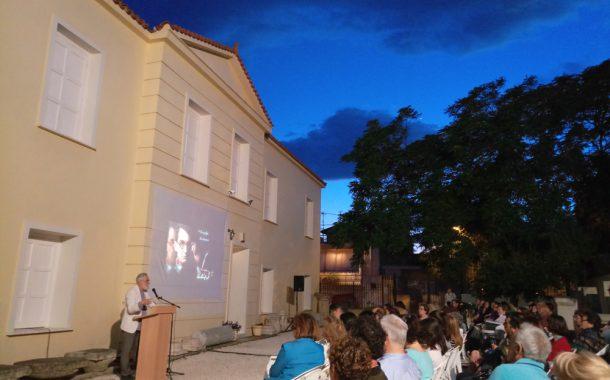 Κινηματογραφικές Προβολές στο Μουσείο Μεγάρων από το «Θέογνι»