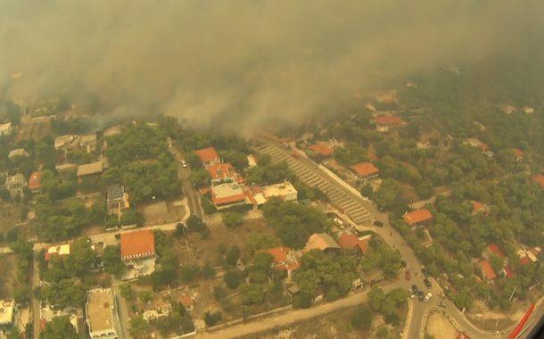 Νέο βίντεο ντοκουμέντο από την πυρκαγιά στην Κινέτα