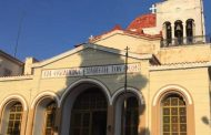 1,4 εκ. ευρώ από την Περιφέρεια Αττικής για την αποκατάσταση του Ι. Ν. Κοιμήσεως Θεοτόκου Μεγάρων