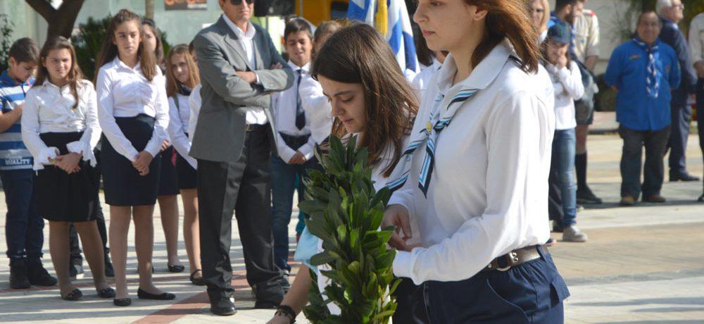 Εορτασμός της Απελευθέρωσης των Μεγάρων από την Ιταλογερμανική Κατοχή