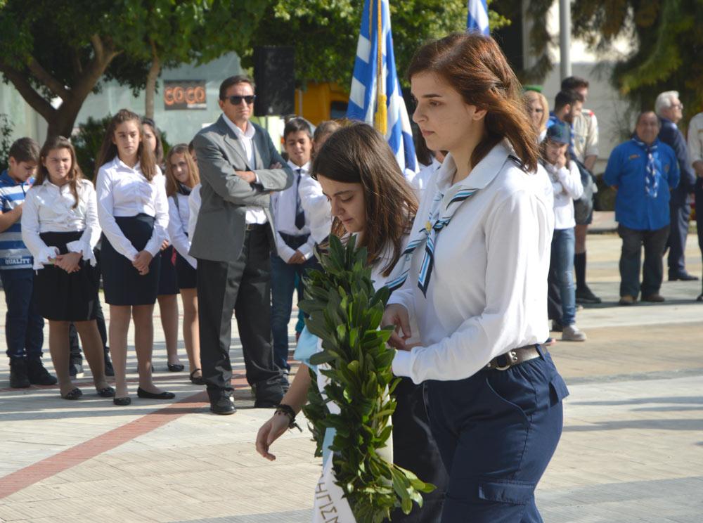 Εορτασμός της απελευθέρωσης των Μεγάρων από τα στρατεύματα κατοχής την 9η Οκτωβρίου