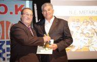 Η ΕΣΚΑΝΑ βράβευσε τη ΝΕΜ για την άνοδο στη Γ΄ εθνική