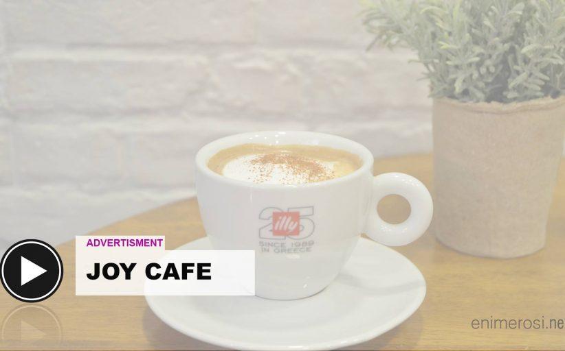 Joy cafe για καθημερινές απολαύσεις (βίντεο)