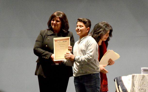 Ευκλείδεια βραβεία σε αριστούχους μαθητές