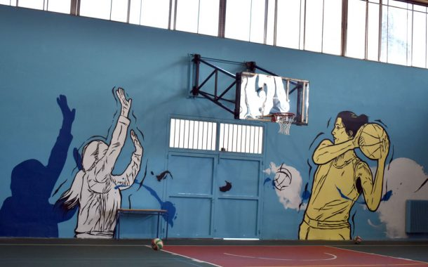 Ανακαινίστηκε με όμορφες εικόνες και μηνύματα το γυμναστήριο του 1ου Γυμνασίου Μεγάρων
