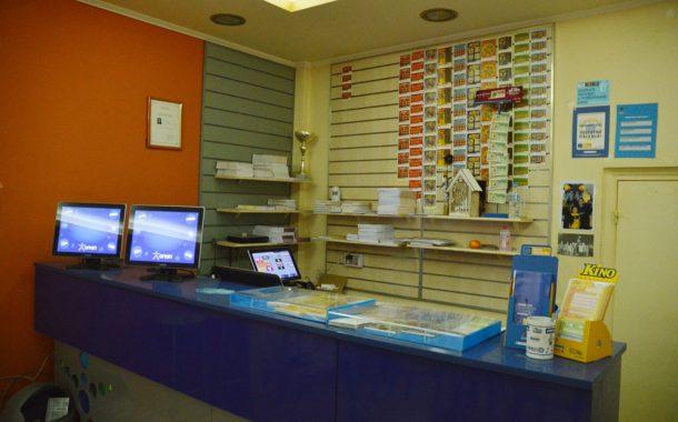 Ληστεία σε κατάστημα ΟΠΑΠ στο Μελί Μεγάρων(βίντεο)