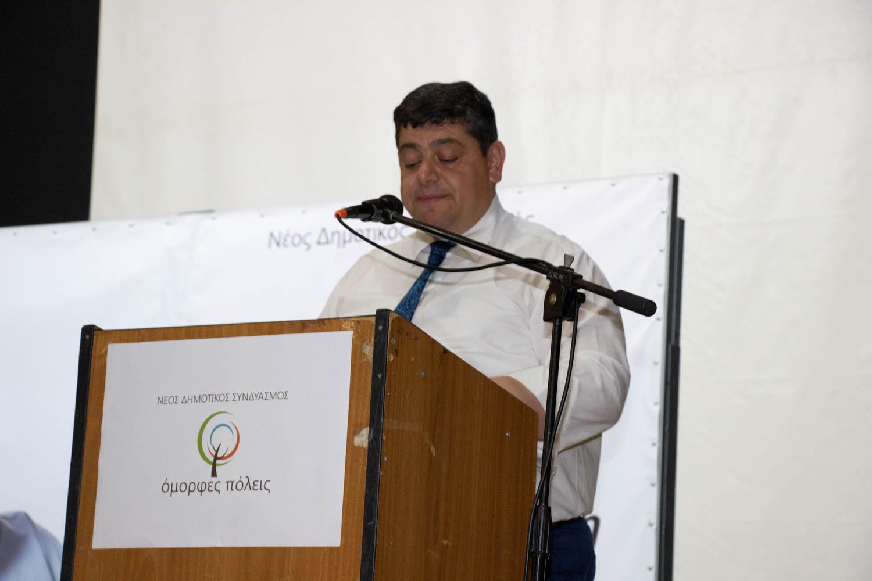 Ομιλία του Άγγελου Μακρυγιάννη στην Νέα Πέραμο