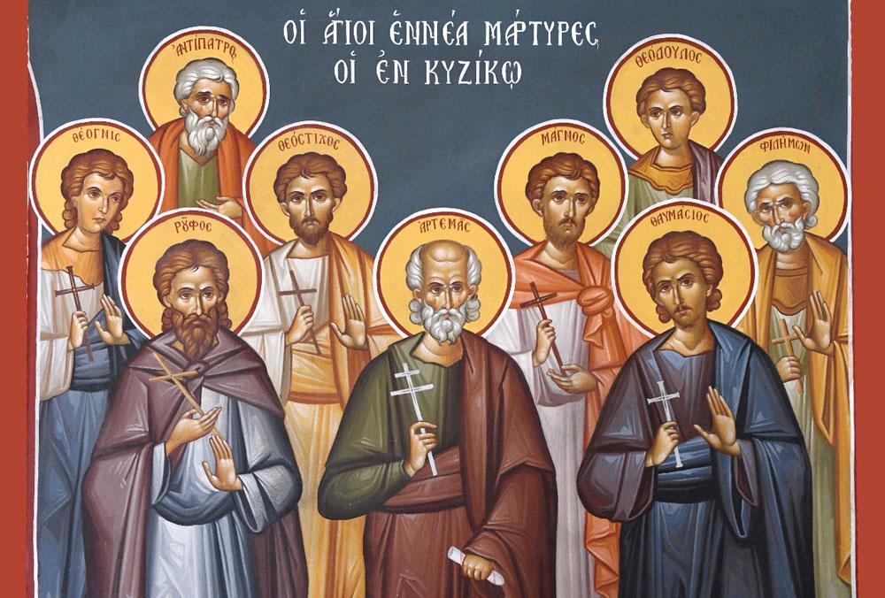 Ο Εορτασμός των Αγίων Εννέα Μαρτύρων των εν Κυζίκω Μαρτυρησάντων στη νέα Πέραμο