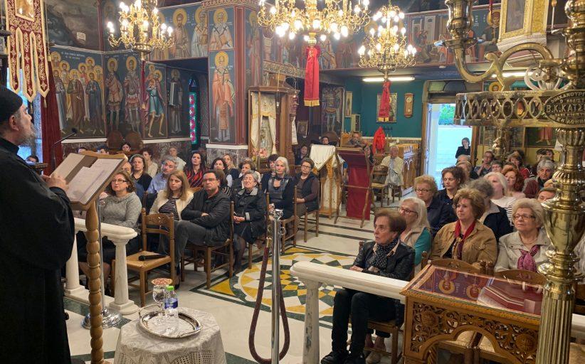 Λήξη Σχολής Γονέων στον Ι.Ν. Αγίου Γεωργίου Νέας Περάμου