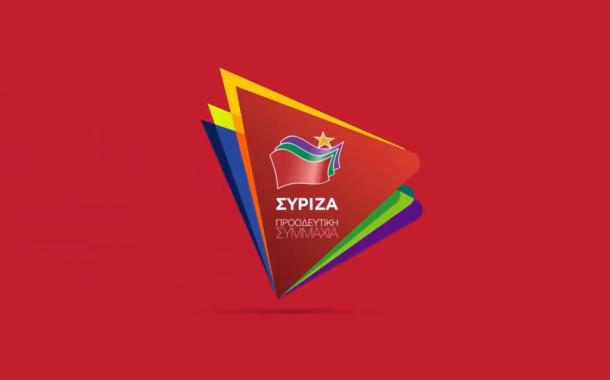 ΣΥΡΙΖΑ Δυτ. Αττικής: «Με αίσθημα ευθύνης, με τον βουλευτή Γιώργο Τσίπρα, θα σταθούμε μαχητικά δίπλα στο λαό»