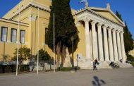 Ορκωμοσία του νέου Περιφερειακού Συμβουλίου Αττικής στο Ζάππειο