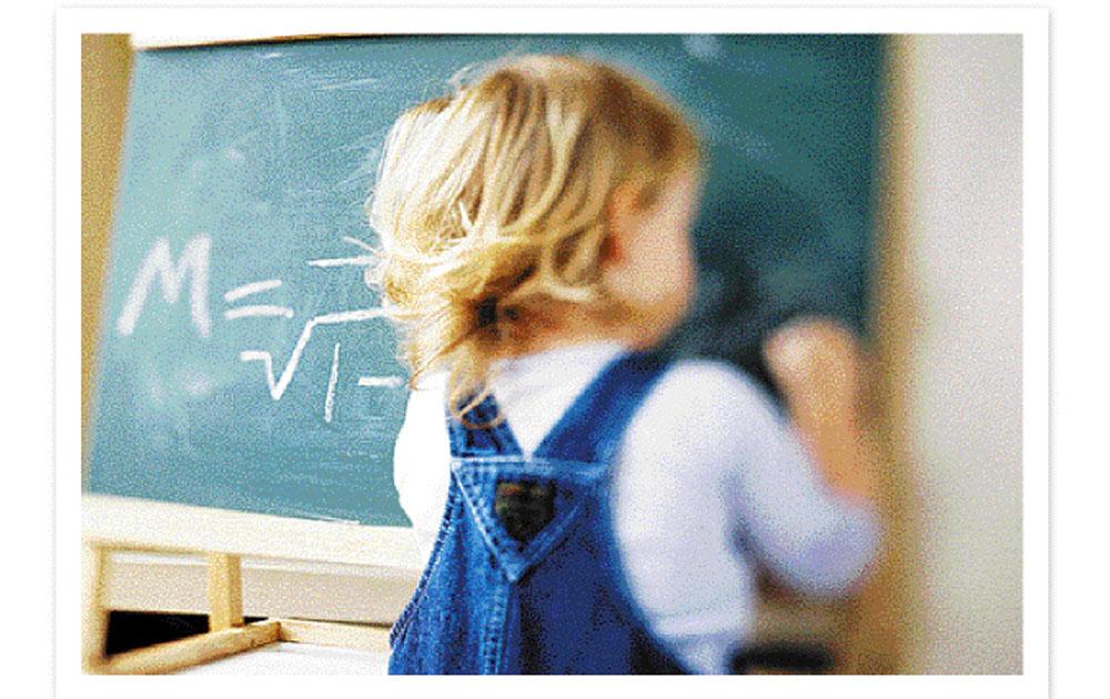 (Ανα)Γνωρίζοντας τις μαθησιακές δυσκολίες