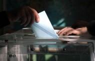 Πώς ψηφίζουμε στις εκλογές της 26ης Μαΐου 2019