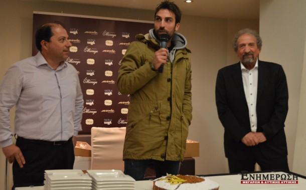 Ο Αρχηγός του Βύζαντα μιλάει στην κοπή πίτας της ομάδας