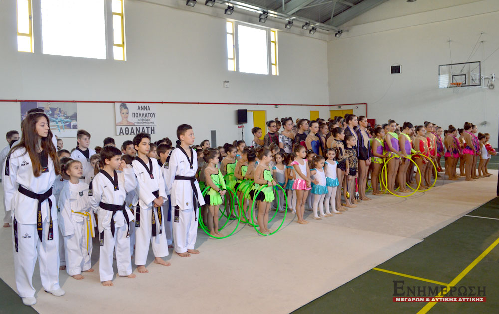 Εκδήλωση του Academy Sports Club