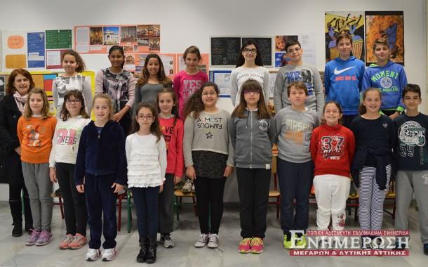 Διάκριση για τη χορωδία του 5ου Δημοτικού Σχολείου Μεγάρων σε Διεθνές Φεστιβάλ
