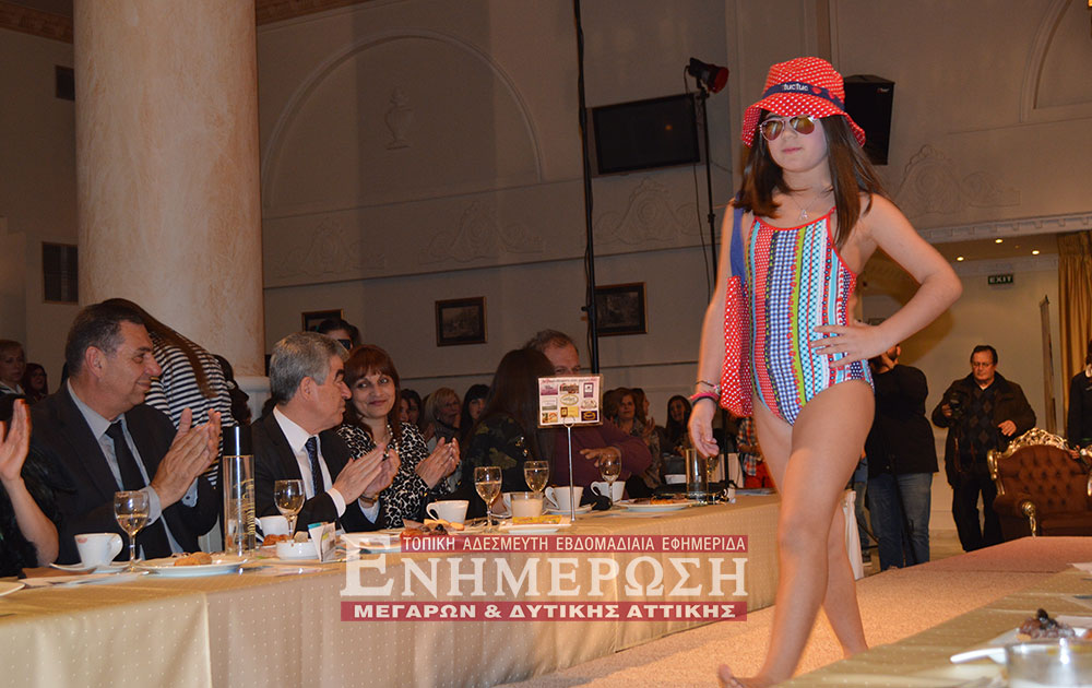 fashionevent1