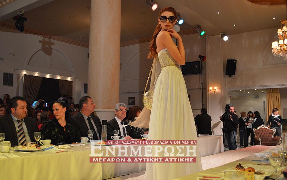 fashionevent6