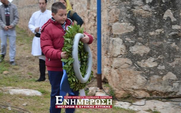 Τιμή στους πεσόντες στο Τείχος Αγ. Τριάδας