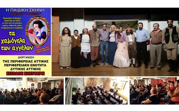 Θέατρο για τα παιδιά Ρομά σε Βλυχό-Ζεφύρι